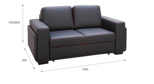 Canapea 2 locuri din piele - Marrone.