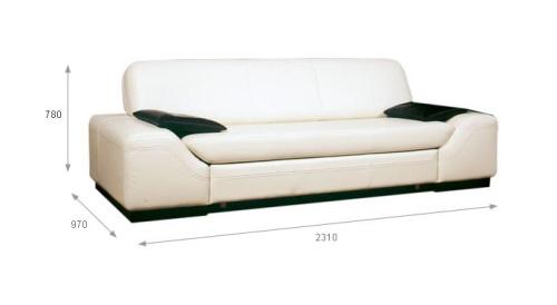 Canapea din piele - Mateo.